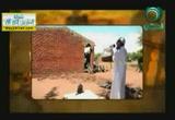 ( 13) مشروع مراكز إسلامية في أفريقيا ( 14/7/2014) من قلب افريقيا