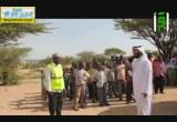 النيجر( 12/7/2014) أحلى رحلة