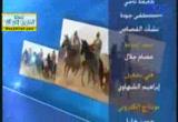 معركة المسيخ( 17/7/2014) الفتوحات الاسلامية