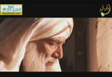 الحلقة( 15)( 13/7/2014) العذراء والمسيح : محمد العريفي / حسن الحسيني