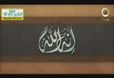 معرفة الله سبحانه وتعالى( 13/7/2014) إنه الله