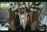 الحطمة( 16/7/2014) مع القرآن 6