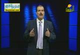 ملامح من حياة الشيخ الالبانى ج 2 ( 11/7/2014 ) حياة عالم