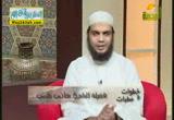 مطب اليأس من رحمة الله ( 12/7/2014 ) خطوات ومطبات