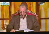 أيسيففييدمحمدصلىاللهعليهوسلم(13/7/2014)تاريخالأمة..قراءةجديدة