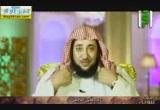 على رسلكما إنها صفية( 14/7/2014)مواقف نبوية