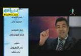 الثقب الاسود ( 10/7/2014 ) حتى يتبين لهم انه الحق