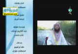 من محاسن الاسلام ( 11/7/2014 ) القارب