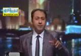 المثالية فى التعامل فى القران والانجيل ( 10/7/2014 ) مصر تجمعنا