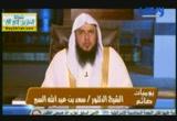 قل آمين يا محمد قلت آمين( 21/7/2014) يوميات صائم