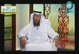 سورة البقرة 4(  14/7/2014)  آيات بينات