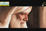 الحلقة( 19)( 17/7/2014) العذراء والمسيح : محمد العريفي / حسن الحسيني