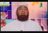 عمرو بن الجموح رضي الله عنه ( 17/7/2014) هدايا النبي
