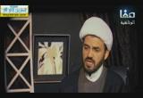 البحرين ج4-وإصطدام الشيعة بالسنة( 18/7/2014)حكاية مؤامرة