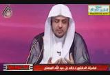 إن الله رفيق (20/7/2014) فادعوه بها (ج3)