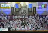 اللعنة ( 24/7/2014) مع القرآن 6
