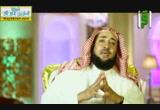 لكنك عند الله غالي( 18/7/2014)مواقف نبوية
