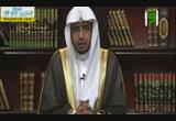 مسائل من مدرسة الحديث ( 19/7/2014)تاريخ الفقه الإسلامي