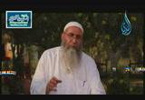 كيف أسس رسول الله صلى الله عليه وسلم الدولة( 22/6/2014) صلى الله عليه وسلم