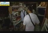 البيع والشراء(19/7/2014) قو شباب