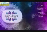 الإستشفاء بالقرءان (17/7/2014) تغريدات قرآنية