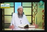 باب من لم يتغنى  بالقرءان( 16/7/2014) التدبر والبيان في آيات الصيام