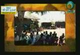 ( 20) إسلام مدرس مادة الإنجيل وملوك القرى  في أفريقيا ( 18/7/2014) من قلب افريقيا